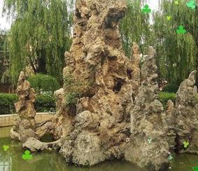 湖北武汉做假山_武汉假山石上吸水石·黄腊石