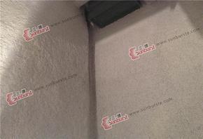 AAT吸声丨AAT保温丨AAT喷涂材料
