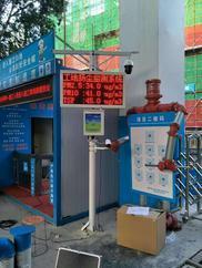 监测施工扬尘浓度监测 扬尘噪声污染监控系统