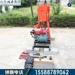 供应大功率地质勘探钻机 大口径金刚石钻头取样钻机 全液压打井机