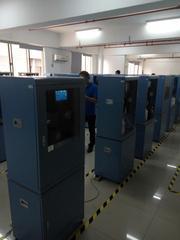 氨氮水质分析仪器  污染源 在线检测  环保 厂家直销