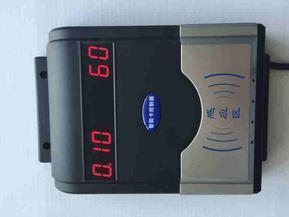 IC卡控水系统 智能卡水控系统 智能卡水控机