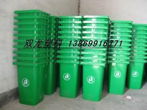 山东塑料垃圾桶厂家,塑料垃圾桶批发直销