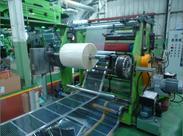进口电热膜第一品牌,河南电采暖,河南电热膜,电热膜招商——EXA中国地理招商处。