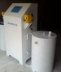 小型医疗废水处理设备厂家
