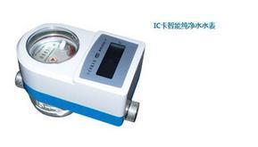 湖南省智能水表高端IC卡水表领导品牌