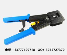 厂家供应穿孔水晶头压线钳,通孔钳