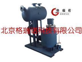 凝结水回收泵组
