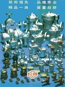 热静力型蒸汽疏水阀|疏水阀|热静力疏水阀|蒸汽疏水阀|气动疏水阀|热动力式蒸汽疏水阀|静力蒸汽疏水阀