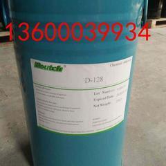 水性漆分散剂D128 适用碳黑有机无机颜料分散 通用