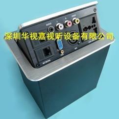 桌面信息插座带切换键 桌面接口盒