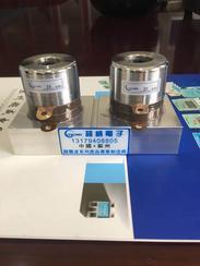 超声波污水处理换能器