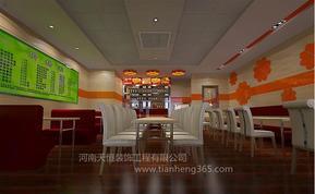 郑州专业火锅店设计必备方案—郑州专业特色火锅店装修设计公司