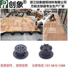 湖南瓷砖支撑器,塑木地板支架,瓷砖龙骨支撑架厂家直销