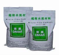 超细水泥-超细水泥,水泥灌浆料,水泥注浆料