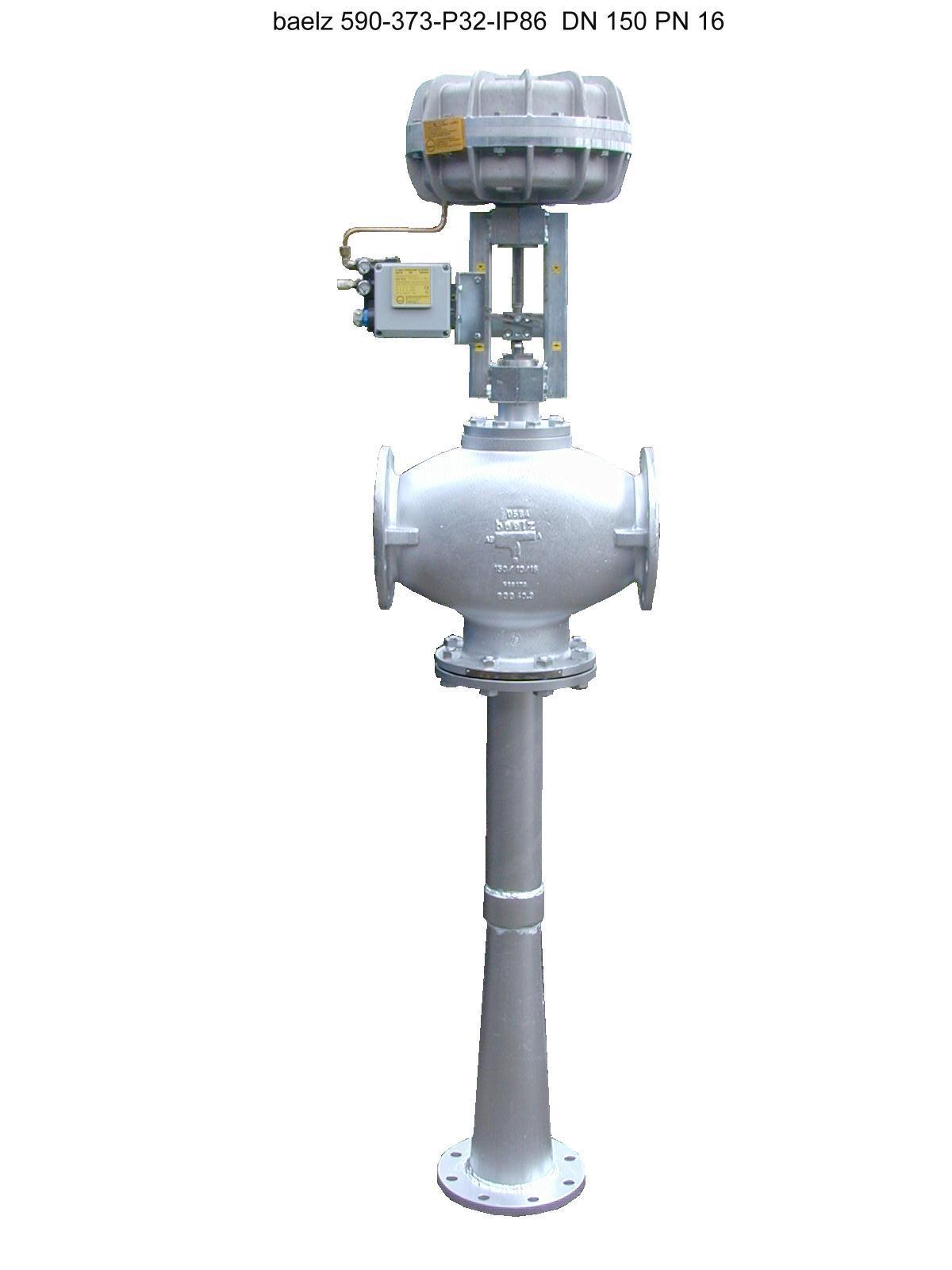 德国BAELZ可调控蒸汽喷射泵