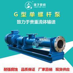G型单螺杆泵 压滤机泵 浓浆泵 污泥泵 污水泵