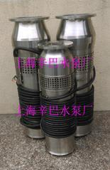QSPF型不锈钢喷泉泵/QSP型喷泉泵/喷泉专用泵/喷泉水泵