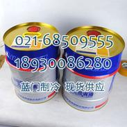 HBR-B02冷冻油