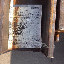 HE280B欧标H型钢Q345B 现货直销