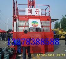 施工升降机厂家驻哈尔滨办事处