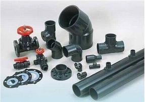 三厘PVC管,东莞三厘PVC给水管,东莞三厘PVC管材销售