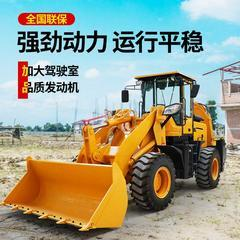 两头忙挖掘装载机工程小型轮式挖掘铲车农用两用多功能挖掘装载机