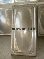 水箱'水箱'北京不锈钢水箱
