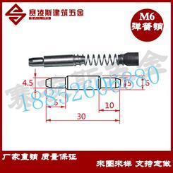 304不锈钢弹簧销 M8不锈钢钉 幕墙销钉 铝型材销