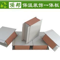 顶邦净化工程彩钢夹芯板洁净板 洁净厂房