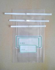 无菌采样袋450ml样品采集袋