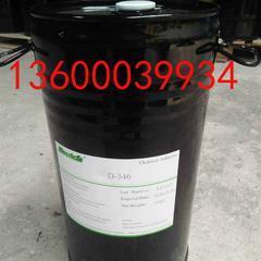 D346环氧自流平地坪涂料分散剂 环氧树脂分散剂
