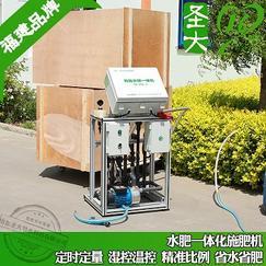 福建一体化水肥机 阳光棚蔬菜种植全自动灌溉滴灌施肥机安装图片