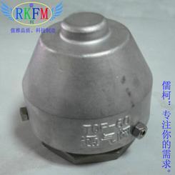 HXYC油车防真空阀,油车排气吸气阀