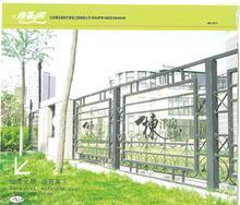 铁艺栏杆,围栏,栅栏,护栏