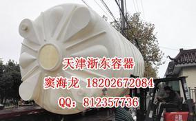 30吨塑料水管