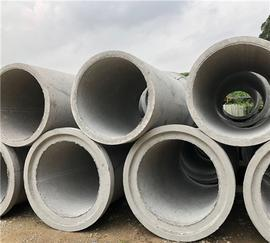 东莞水泥管-承插钢筋水泥排水管厂家-东莞建兴水泥制品厂