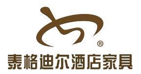 武汉酒店家具生产/泰格迪尔酒店家具sell/武汉茶楼家具