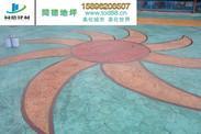福州压模地坪/福州彩色混凝土/福州艺术压花地坪/福州压模混凝土