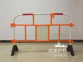 PVC优质塑料护栏