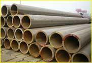 厚壁锅炉无缝管 大口径厚壁钢管