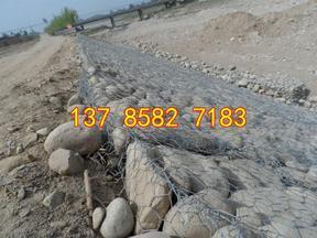 雷诺护坡技术 格宾固脚施工 防洪铅丝笼 格宾护坡笼