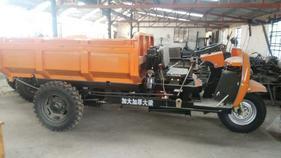 8203;1.5吨防爆矿用三轮车