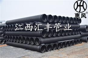 节流承插式HDPE缠绕增强管DN300-DN1200 雨天可施工