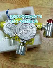 臭氧有毒气体报警仪 4-20MA信号输出连接PLC DCS系统