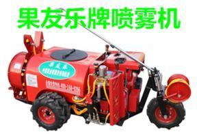果友乐牌果园喷雾机 自走式风送果园喷雾机