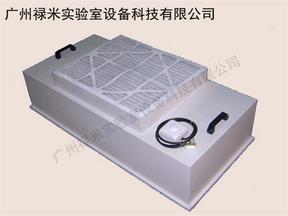 广东广州 FFU层流罩 品质保证