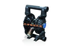 GRACO固瑞克HUSKY2150塑料气动隔膜泵耐腐蚀耐酸碱聚丙烯材质