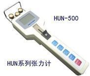 HUN系列纤维|纱线|线缆张力计HUN-500