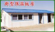 菱镁保温鸡舍板设备高产量无粉尘